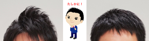 ヘアのコピー.jpg